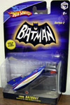 1966 Batboat, 1-50th scale