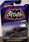 1966 TV Series Batmobile, 1-50th scale