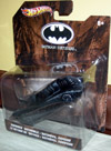 Armored Batmobile (Batman Returns, 1:50th scale)