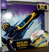 Batblade (The Batman)