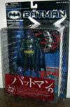 batman(japanese)t.jpg