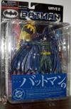 batman-yamato2-t.jpg