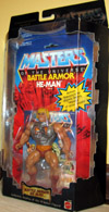 Battle Armor He-Man (Commemorative Series II)