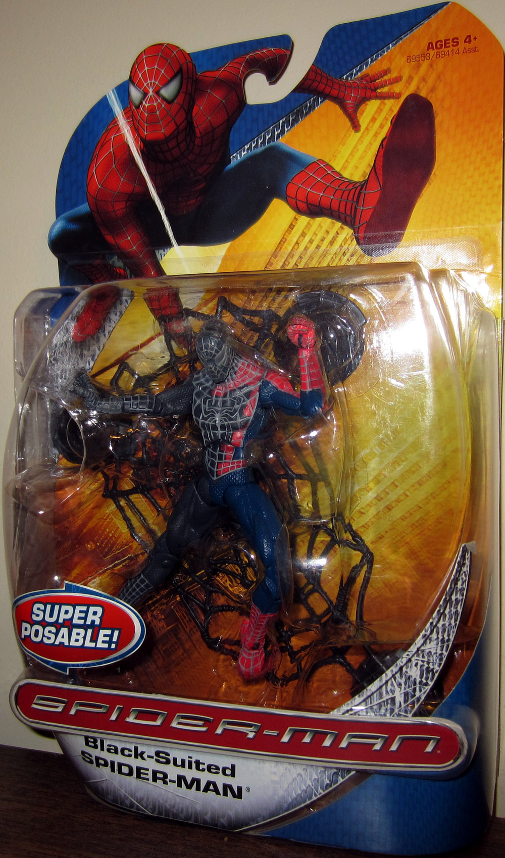 blacksuitedspiderman-superposeable-trilogy.jpg
