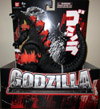 burninggodzilla-2012-t.jpg