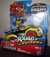 Claw Cruiser (Super Hero Squad)