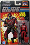 Cobra Elite Trooper (Code Name: Crimson Guard)