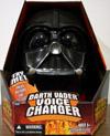darthvadervoicechanger-rots-t.jpg
