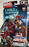 Deadpool & Taskmaster (Marvel Universe Comic Pack #36)