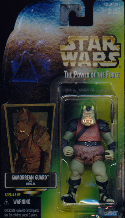 Gamorrean Guard (green card)