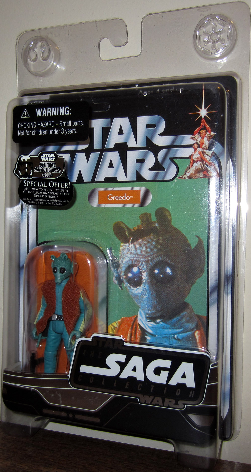 Greedo (Vintage The Saga Collection)