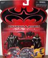 Guardians of Gotham City 2-Pack (Batman & Robin)