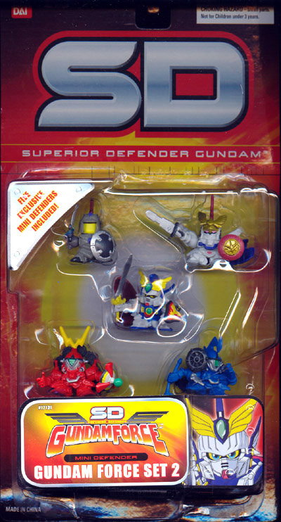 Gundam Force Set 2 (Superior Defender)