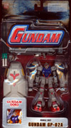 gundamgp-02a(redcard)t.jpg