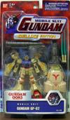 gundamgp02(t).jpg