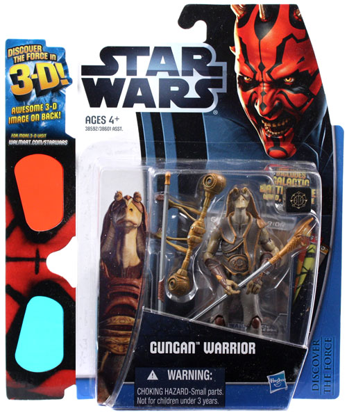 Gungan Warrior (Walmart Exclusive)
