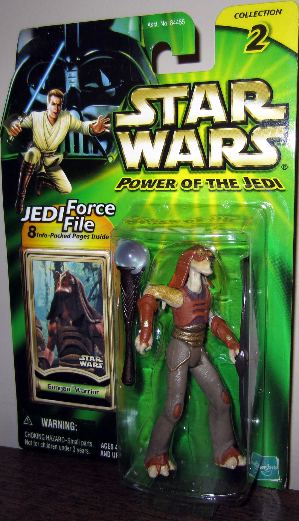 Gungan Warrior (Power of the Jedi)