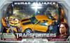 humanalliance2pack-t.jpg