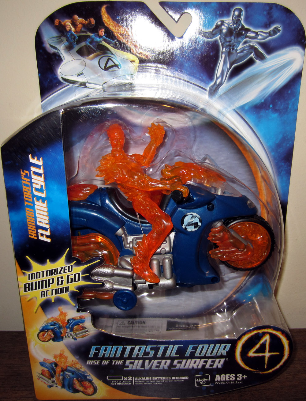Human Torch's Flame Cycle (movie)