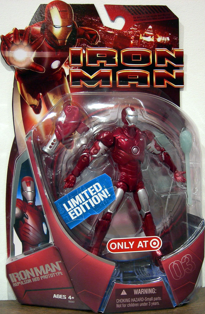 Iron Man Repulsor Red Prototype (movie)