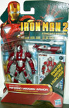 Iron Man 2 Inferno Mission Armor (13)