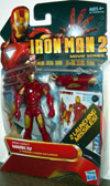 Iron Man 2 Mark IV (09)