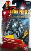 ironmonger-07-t.jpg