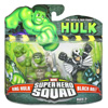 King Hulk & Black Bolt (Super Hero Squad)