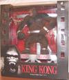kingkong(t).jpg