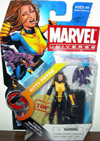 Kitty Pryde (Marvel Universe, series 2, 017)