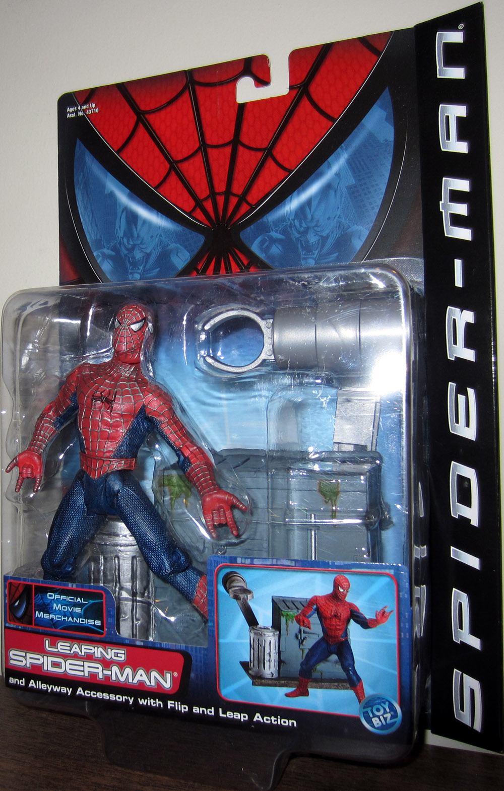 Leaping Spider-Man (movie)