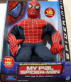 My Pal Spider-Man (movie)