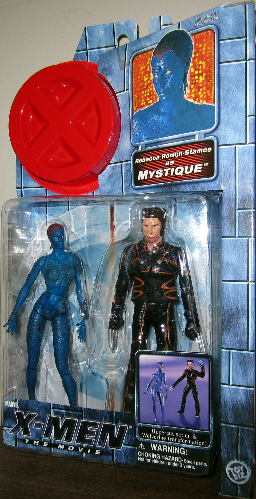 Mystique (movie)