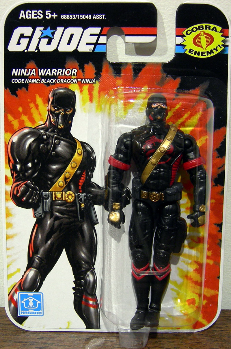 Ninja Warrior (Code Name: Black Dragon Ninja)
