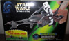 Power Racing Speeder Bike