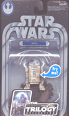 R2-D2 (Original Trilogy Collection, #04)