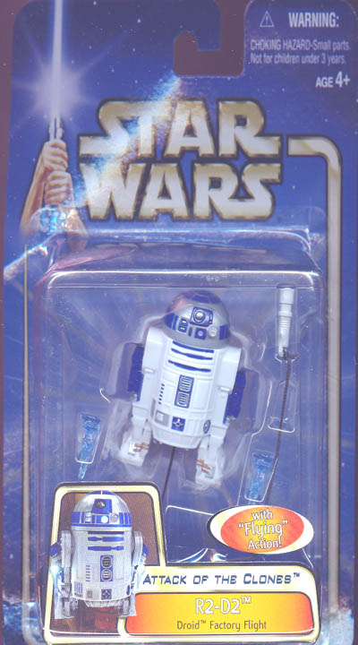 R2-D2 (Droid Factory Flight)