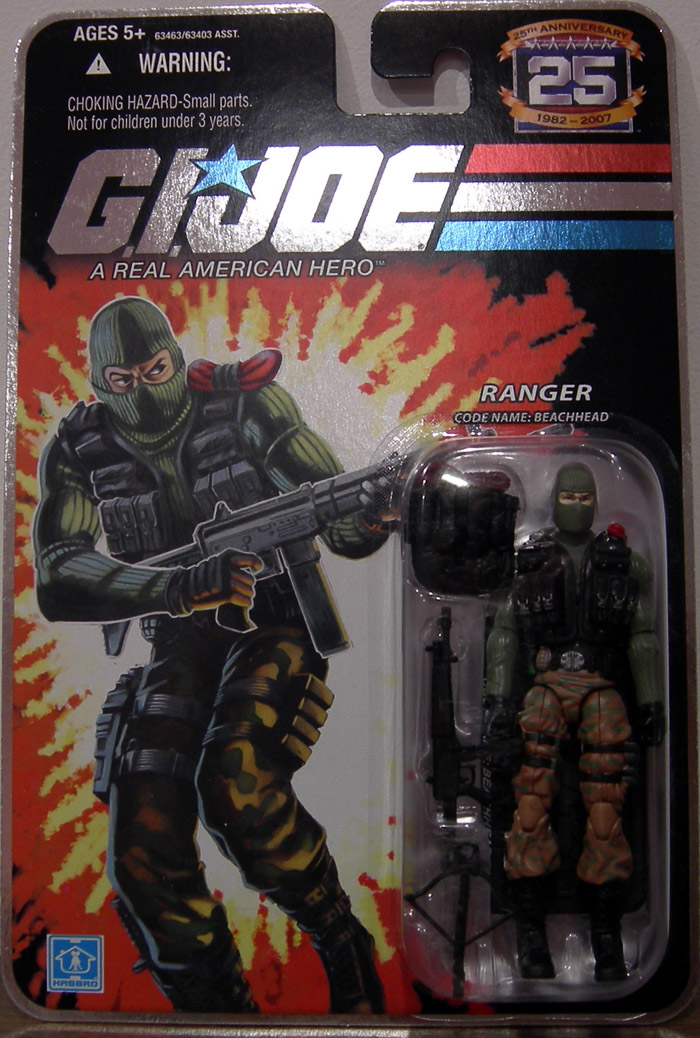 Ranger (Code Name: Beachhead)