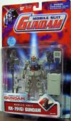 rx-79(g)gundam(t).jpg