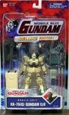 rx-79(g)gundamez8(t).jpg