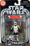 Scout Trooper (Original Trilogy Collection, #11)