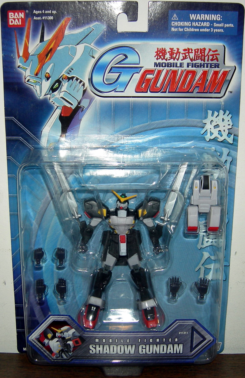 Shadow Gundam