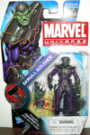 Skrull Soldier (Marvel Universe, series 2, 024)