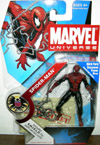 spiderman-mu-032-t.jpg