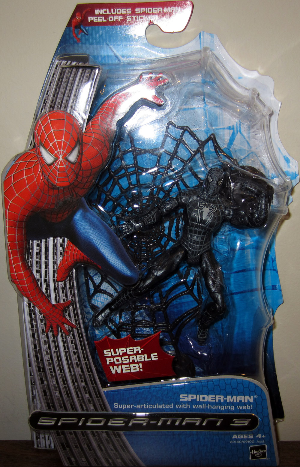 spiderman-superarticulatedwithwallhangingweb-sm3.jpg