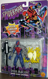 Spider-Man 2099, yellow ax (Amazing, Special Collector Series)