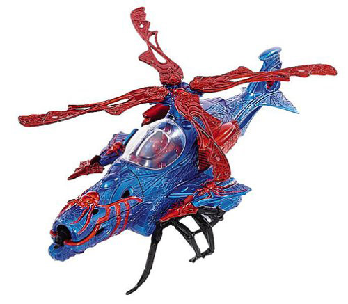 Spider-Man Web Copter (Classic)