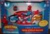 spidermanwebcycleracer(t).jpg