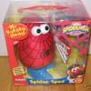 spiderspud-t.jpg