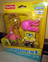 SpongeBob & Patrick (Imaginext, Toys R Us Exclusive)
